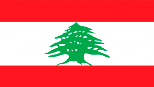 Energetic condemns te attack in the city of Beirut